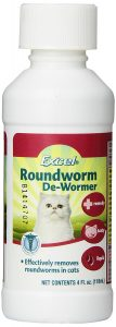 best Excel deworming medicines for cats