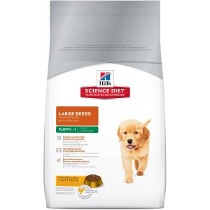 Best Hill's Science Large Breed Puppy Food For German Shepherd