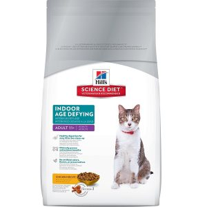 Best Hill's Science Diet Dry Cat Food For Older Cats